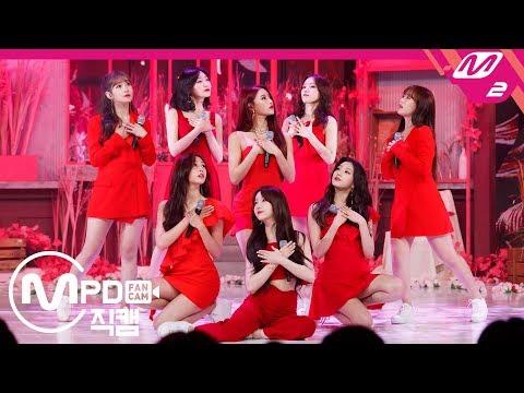 [MPD직캠] 러블리즈 직캠 4K '그 시절 우리가 사랑했던 우리 (Beautiful Days)' (Lovelyz FanCam) | @MCOUNTDOWN_2019.5.23