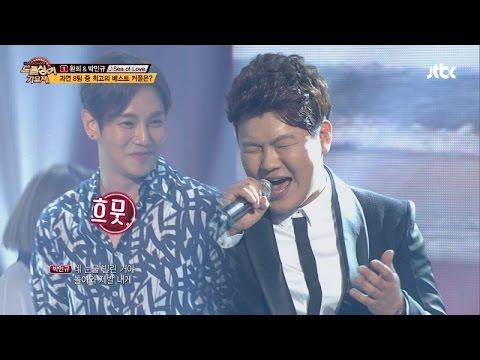 [풀영상] 환희 & 박민규 'Sea Of Love ♪' 히든싱어4 [도플싱어 가요제 1회]