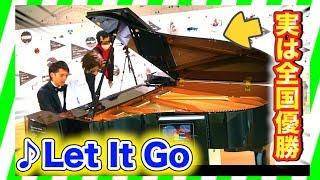 【ピアノ連弾】Let It Goをヤンキーが駅で弾いてみたww(アナと雪の女王・FROZEN/street piano performance in station)