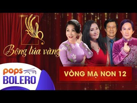 Chương trình Bông lúa vàng 2018 - Mạ Non 12| Nghệ Sĩ Kim Tử Long, Bạch Tuyết, Ngân Quỳnh, Huỳnh Khải
