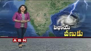 Phethai Cyclone Live Updates | High alert in AP Coastal Areas | ABN Telugu