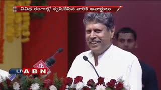Kapil Dev Speech at Dr Ramineni Foundation Celebrations in..