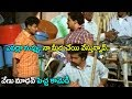 ఎవడ్రా నువ్వు..నా మీద చేతులు వేస్తున్నావ్..| Venu madhav Hilarious Comedy Scene | Volga Videos