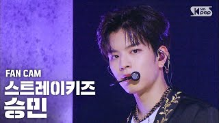 [안방1열 직캠4K] 스트레이 키즈 승민 'Back Door' (Stray Kids SEUNGMIN FanCam)│@SBS Inkigayo_2020.09.20.