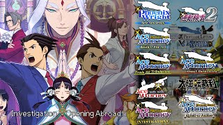 Ace Attorney: All Investigation Themes 2016