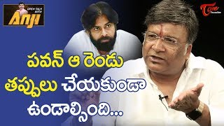 Pawan Kalyan did two mistakes in elections: Kona Venkat..