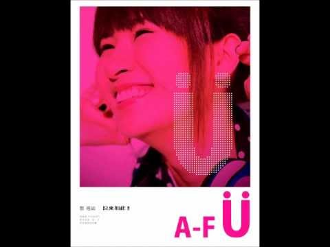 鄧福如(阿福) Nothing On You(Afu Version)