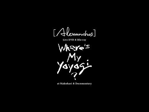 "[Alexandros] -「""Where's My Yoyogi?"