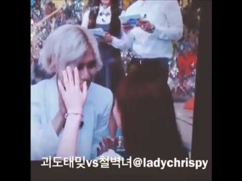 140820 Taemin asks a fan come closer -  mcdbegins openstudio