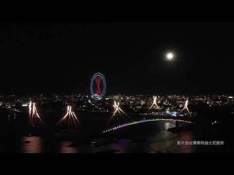2020澎湖國際海上花火節 開幕鉅獻