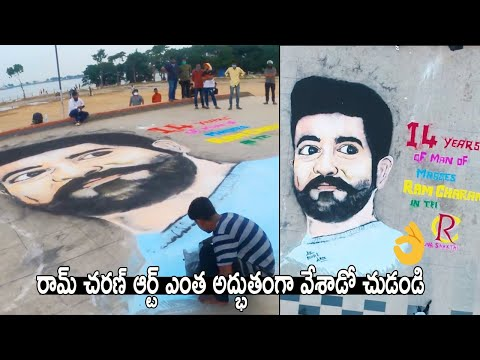 Ram Charan completes 14 years in Tollywood, see how a fan surprises him