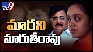 Miryalaguda Case: Criminals should be punished - Amrutha P..