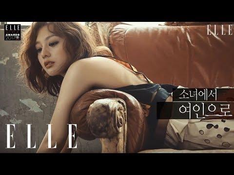 JTBC 2 방영 '엘르 스타일 어워즈' 공개