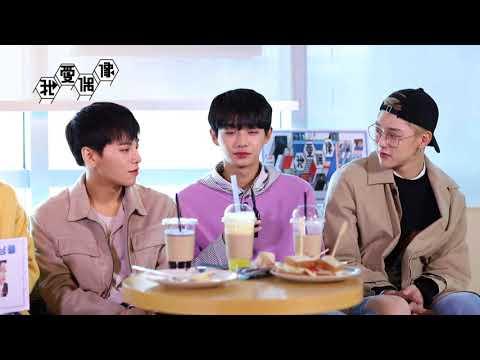 【PRODUCE 101限定男團】JBJ 제이비제이 獨家專訪|我愛偶像 Idols of Asia