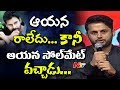 Nithin, Director Trivikram Speeches @ LIE Movie Pre Releas..