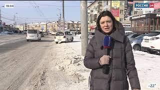 «Вести Омск», вечерний эфир от 25 февраля 2021 года на телеканале «Россия-24»