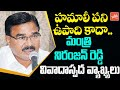 Minister Niranjan Reddy Controversial Comments on Unemployees and Jobs | CM KCR | TRS | YOYO TV