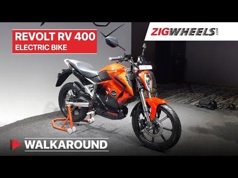 Revolt RV 400 Walkaround | Features, Range, Battery Solutions & More