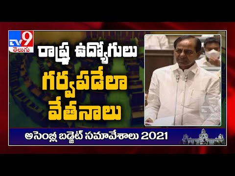 PRC announcement for govt employees in next three days: KCR