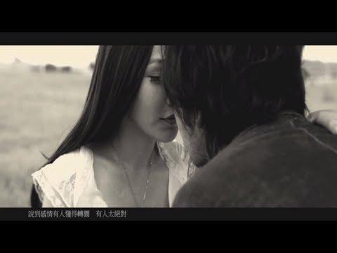 陳傑瑞 - 為你濕的淚