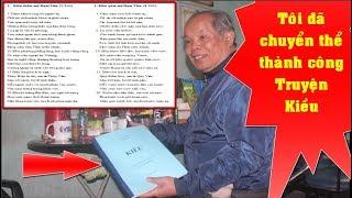 Phó giáo sư Bùi Hiền xin đừng lấy Truyện Kiều làm thí nghiệm - News Tube