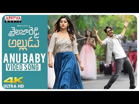 Anu Baby Video Song (4K) || Shailaja Reddy