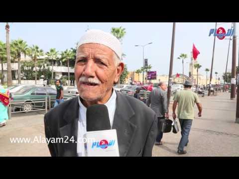 مواطن مسن يكشف سبب عزوفه عن المشاركة في الانتخابات