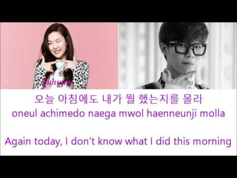 Akdong Musician (악동뮤지션) - Is It Ramen? (라면인건가)  Han/Rom/Eng Lyrics   Color coded