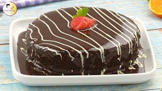 বেকিং ছাড়াই তুলতুলে চকোলেট কেক   চকলেট সস রেসিপি   No Bake Steamed Chocolate Cake , Chocolate sauce