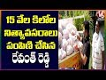 MP Revanth Reddy And His Followers Distribute Essential Needs To Poor People| V6 News