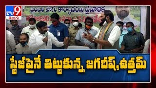 Watch: Jagadish Reddy and Uttam Kumar Reddy war of words o..
