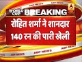 Rohit Sharma Completes Century In 85 Balls Against Pakistan | ABP News