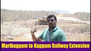 #KGF VTV NEWS|#Earth Work #Marikuppam to Kuppam Railway extension Work covered 6Kms