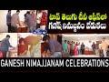 టాప్ తెలుగు టీవీ ఆఫీస్ లో గణేష్ నిమజ్జనం వేడుకలు | Ganesh Nimajjanam Celebrations | Top Telugu TV