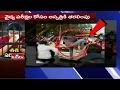 Sasikala convoy attacked at Parappana Jail..
