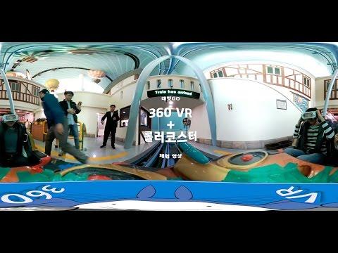 [래빗GO] 롤러코스터를 타고 가상현실로 떠나보자 ver. VR