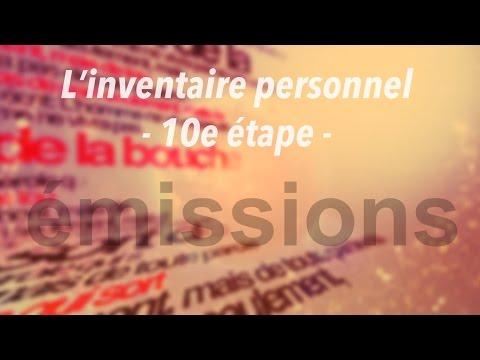 L'inventaire personnel (10e étape)