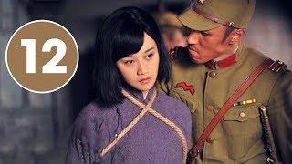 Phim Bộ Trung Quốc THUYẾT MINH | Hắc Sơn Trại - Tập 12 | Phim Kháng Nhật Cực Hay