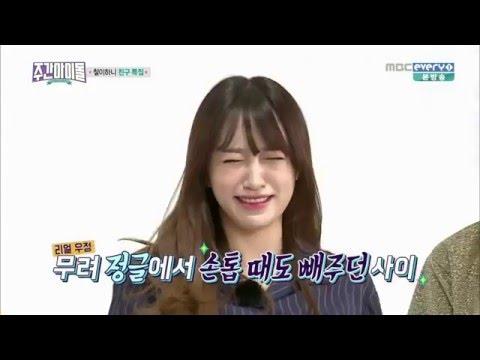 [ENG SUB / INDO SUB] 160406 Weekly Idol Ep 245 Heechul, Hani, Jackson .. FULL HD