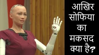 interview with sophia robot in india hindi|Sophia likes Shahrukh|सोफिया के साथ पहली मुलाकात