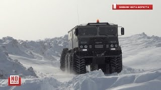 Автомобильная трансарктическая экспедиция