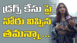 Tamannah exclusive on Tollywood drugs case..