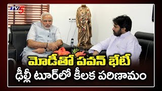 Pawan Kalyan to meet PM Modi on Amaravati issue today..