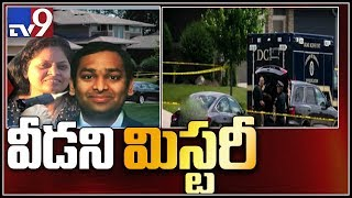 Chandrasekhar Reddy's family of 4 found shot in US; probe ..