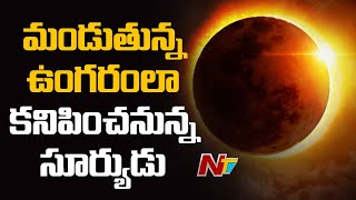 Total annular solar eclipse of 2020 to occur on Sunday..
