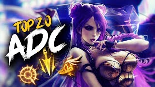 Top 20 ADC Plays #17 | League of Legends