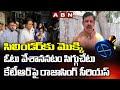 సిలిండర్ కు మొక్కి ఓటు వేశాననటం సిగ్గుచేటు | MLA Raja Singh Serious On KTR Comments | ABN