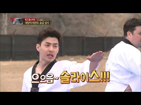 【TVPP】Henry - Neck slice!!! Taekwondo Test, 헨리 - 헨리의 난데없는 태권도 외제 기합 '넥 슬라이스! 붐!' @ A Real Man