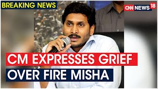 CM YS Jagan Reddy orders probe into Vijaywada's hospital b..