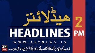 Headlines   KP local bodies to complete its tenure on August 28   2PM   22 August 2019
